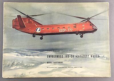 VINTAGE POLISH CARDBOARD MODEL SMIGLOWIEC JAK-24 LATAJĄCY WAGON HELICOPTER