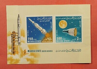 IMPERF PASTE UP PRINTERS PROOF MAHRA STATE SOUTH ARABIA SPACE S/S MH