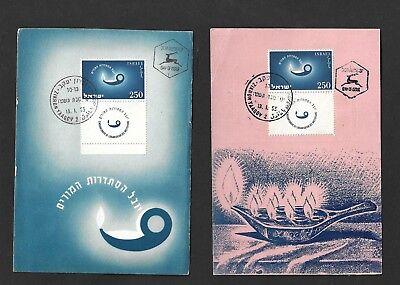ISRAEL  1955 - 2 DIFFERENT POSTCARDS  TEACHER´S (Teacher 2 Postcards)