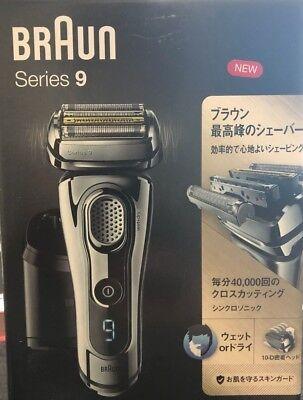 BRAUN Men's Shaver Series 9 9095cc 4-Blade 9295cc AC100-240V EMS w/ Tracking NEW
