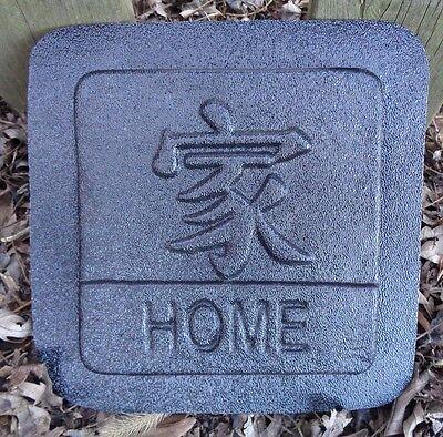 Oriental tile plastic mold 6
