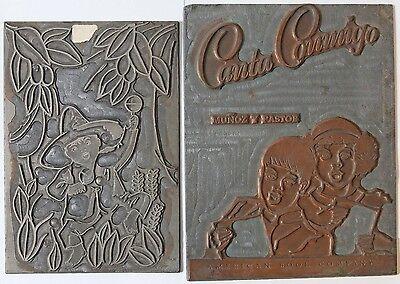 Childrens Book Illustration Vintage Letterpress Printing Block Singing Mexican
