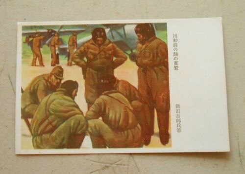 Original WW2 Color Postcard of Japanese Pilots Preparing a Mission. VG Condition