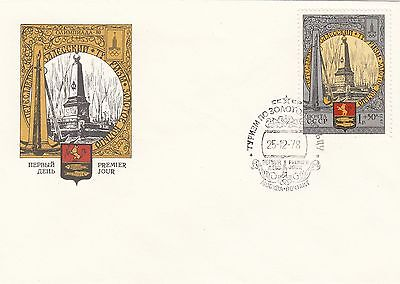(01374) Russia FDC Moscow Olympic Games 25 December 1978 on Lookza