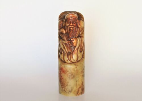 Chinese Carved Immortal Soapstone Seal Chop