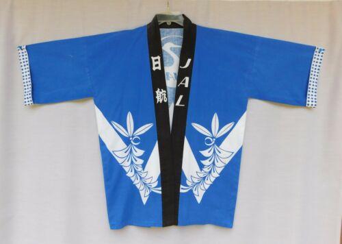 Vtg JAL Japan Airlines Souvenir Happi Coat Kimono M - L Unisex Japanese Jacket