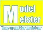modelmeistershop