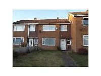 FANTASTIC 3 BED TERRACED PROPERTY AVAILABLE 9TH OCTOBER 2017 LOCATED BESTWOOD LODGE DRIVE, ARNOLD,