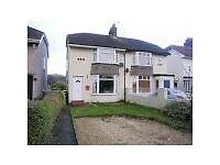 3 Bedroom House, Off Road Parking, Large rear Garden, close to city centre and transport links
