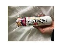 Japanese milky lotion