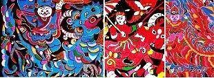 orientalcultures