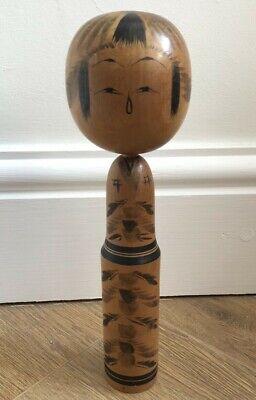 Vintage Japanese Kokeshi doll Signed -Good Condition-
