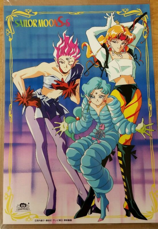 Sailor Moon Super S villians Fish Eye, Tiger Eye, Hawk Eye 11x17 laminated.