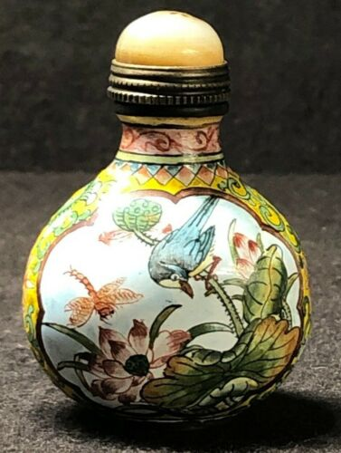 Chinese Enamel On Copper Snuff Bottle, Hand painted Qianlong Mark, Agate Lided