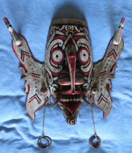 African Art Carved Wood Tribal Mask