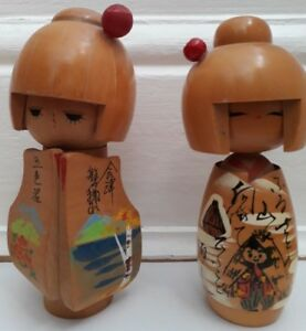 Pair Of Japanese Wooden Kokeshi Dolls