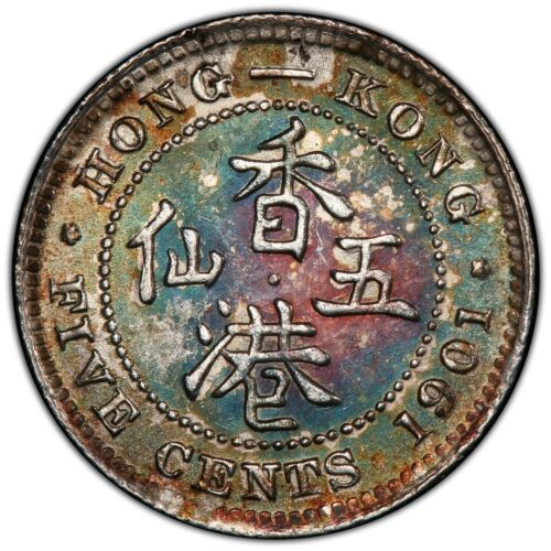 HONG KONG 1901 5 Cent Silver Coin PCGS AU58 Queen Victoria KM#5 Rainbow Toning