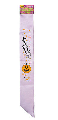 Funniest Costume Award Sash Purple Halloween Carnival Contest Party Favor](Funniest Dress Up Costumes)