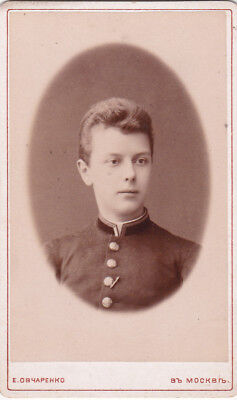 1890s CDV Handsome young man Moscow fashion gay interest Russian antique photo
