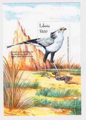 LIBERIA - BIRDS, SECRETARY BIRD, 2001 - S/S MNH