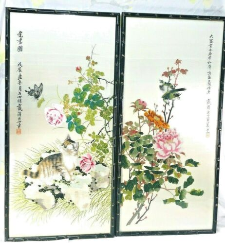 A Pair Old Chinese Embroidery On Silk Panels