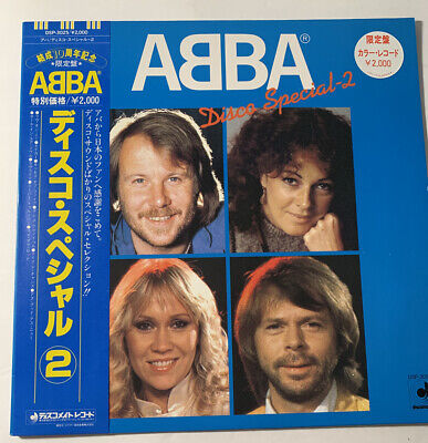 1982 ABBA Disco Special 2 JAPAN Blue LP RARE -  VERY RARE