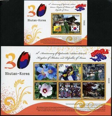 Bhutan 2017 Korea Süd Blumen Folklore Trachten Brauchtum Flaggen Kloster MNH