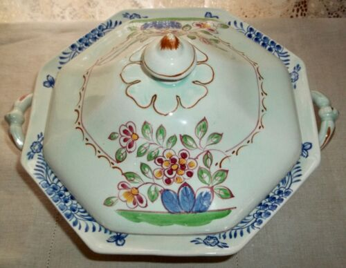 Adams CALYX WARE Covered Vegetable Dish 2413