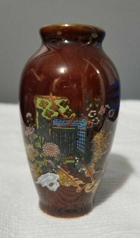 Vintage Porcelain Japanese Bud Vase ~ Artmark ~ made in Japan ~ Oriental Asain