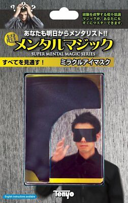 Tenyo Japan Mental Magic Series Miracle Eye Mask (Magic Trick)