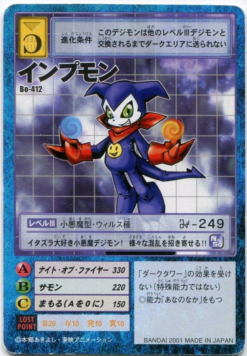 Boarmon Bo-465 Japanese Digimon Card Bandai Booster Series 10