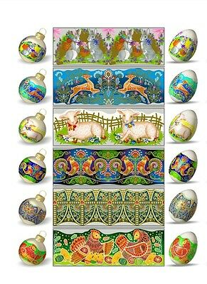 Ukrainian Easter Egg Wraps,Pysanka,Pysanky Egg Heat Shrink Sleeves,6 Hen Size S2