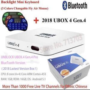 2018 IPTV UNBLOCK UBOX 4 Gen.4 S900 Pro BT C800 KOR JP MY HK CN Hallam Casey Area Preview
