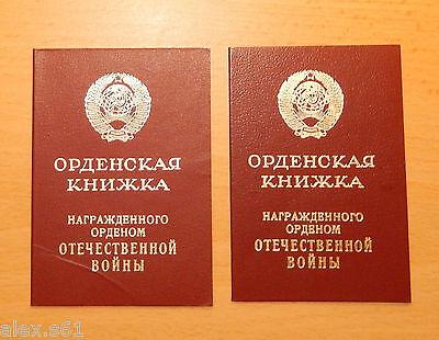 +2 UdSSR  Urkunden VVO 1-2 Klasse   U15