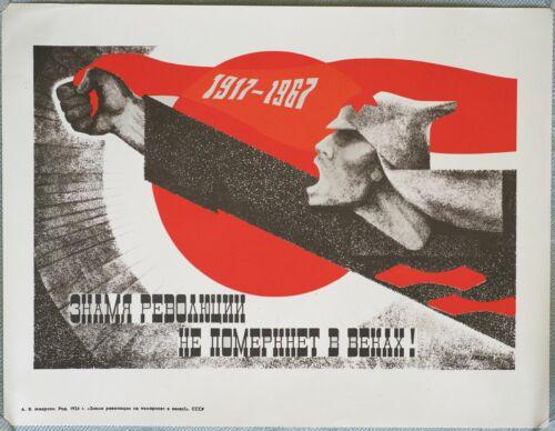 ☭ 1968 USSR ORIGINAL Mini Poster OCTOBER REVOLUTION Lenin Soviet Flag Russian
