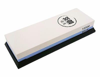 Seido 600/1500 Grit Combination Corundum Whetstone Knife Sharpening Stone