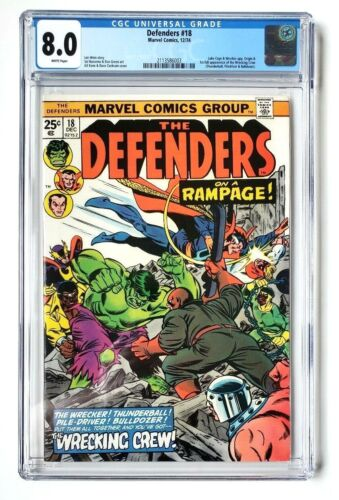 DEFENDERS #18 CGC 8.0 MARVEL 1974 WHITE PAGES *1ST FULL WRECKING CREW*