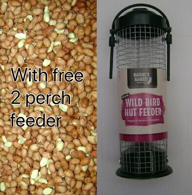 750 GRAM  WILD BIRD FOOD PEANUTS AFLATOXIN TESTED WITH FREE FEEDER