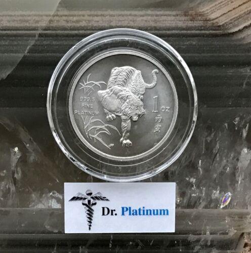1986 Tiger, Singapore, 1 oz 9995 Platinum Coin - DPPC6
