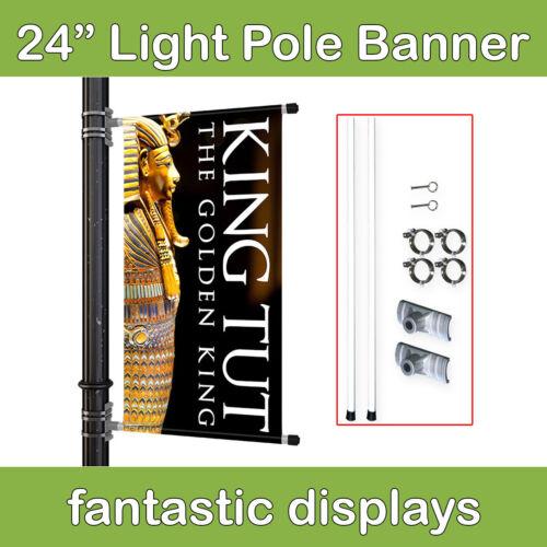 """24"""" Street Pole Banner Mounting Kit for Hemmed Street Banner"""