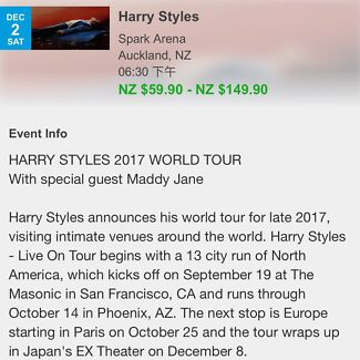 Selling Harry Styles Auckland Ticket