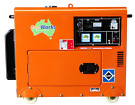 PORTABLE DIESEL GENERATOR 6kVA 240V in canopy with Service Kit Raceview Ipswich City image 2