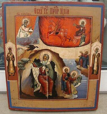 """Orig. russische Ikone """"Prophet Elias mit Szenen a.s.Leben """" 19.Jhd"""