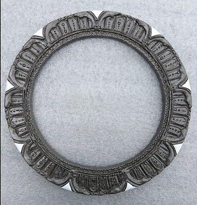 """Stargate Universe Gate/Model/Ring replica - 8"""" (20.5cm)"""