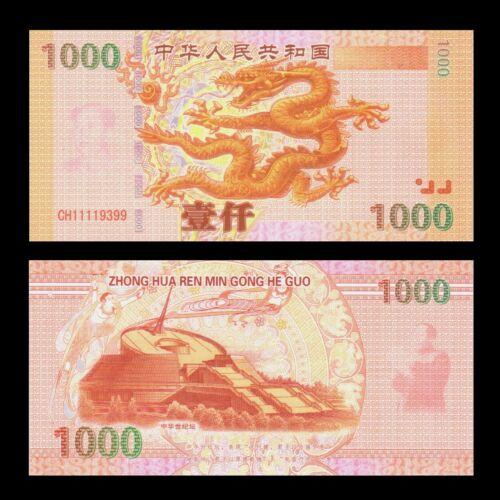 Chinese Dragon 1000 China Century Commemorative Notes UNC