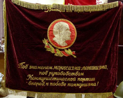 FLAG COAL INDUSTRY LENIN vintage ORIGINAL velvet Soviet PROPAGANDA USSR