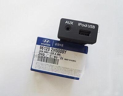 2006-2010 HYUNDAI ELANTRA AVANTE Genuine OEM AUX iPod USB Connector