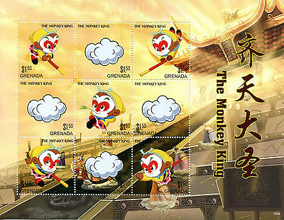Grenada 2016 MNH Monkey King 9v M/S Sun Wukong Chinese Mythology Stamps