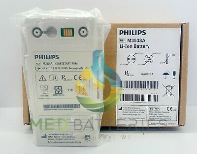 Philips M3538a Heartstart Mrx Battery
