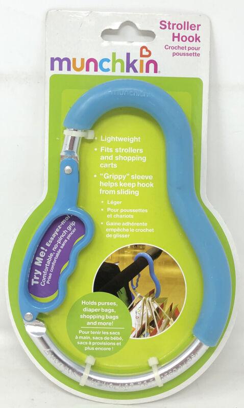 "NEW Munchkin Stroller Hook 7"" Blue — Holds Purse, Backpack, Shopping Diaper Bags"